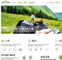 yupoo.com screenshot