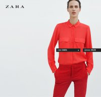 zara.com screenshot